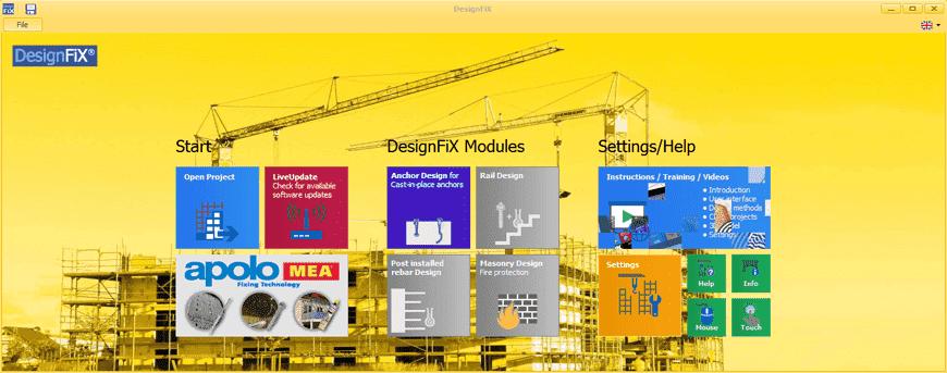Design_software_.png